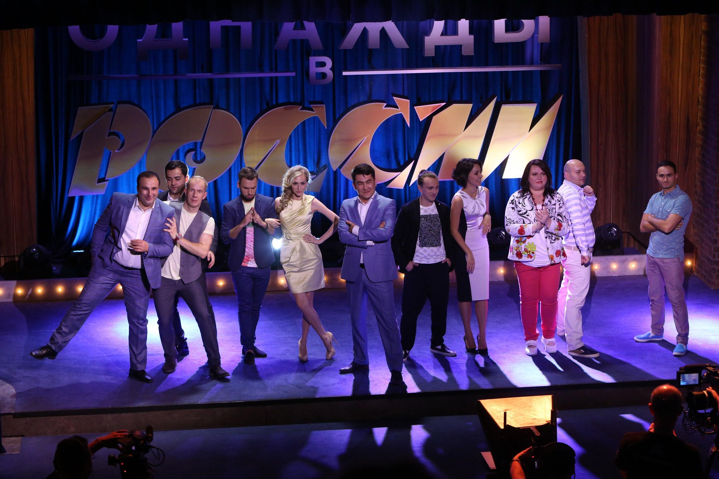 паркет шоу однажды в россии во владивостоке беспокойного