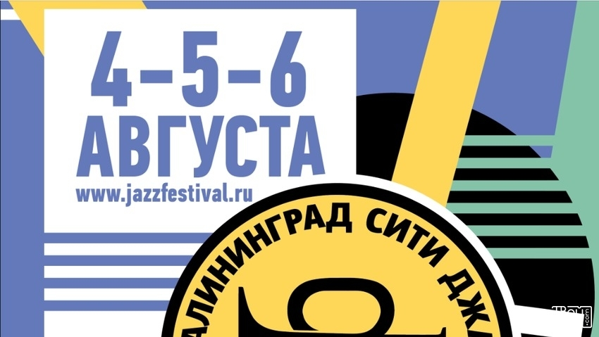 Kaliningrad City Jazz 2017