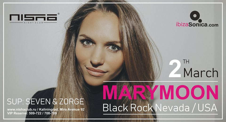 2 марта : Special Guest: Marymoon