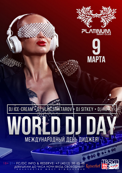 World DJ Day