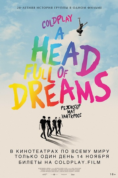 Фильм: Coldplay: A Head Full Of Dreams