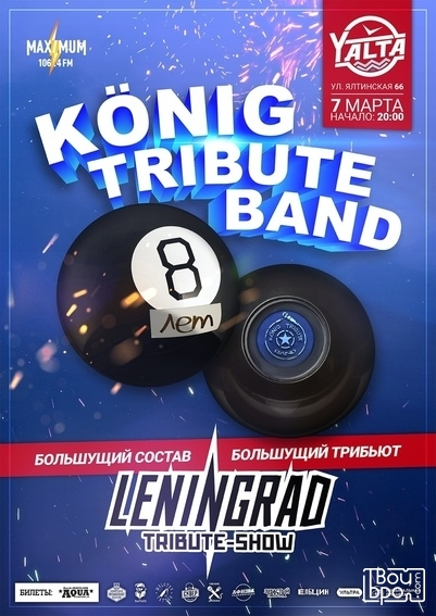 König Tribute Band