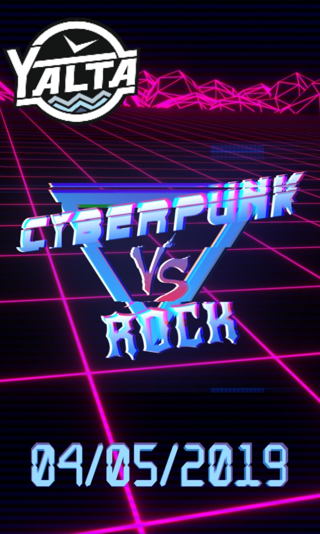 Фестиваль: CyberPunk VS ROCK