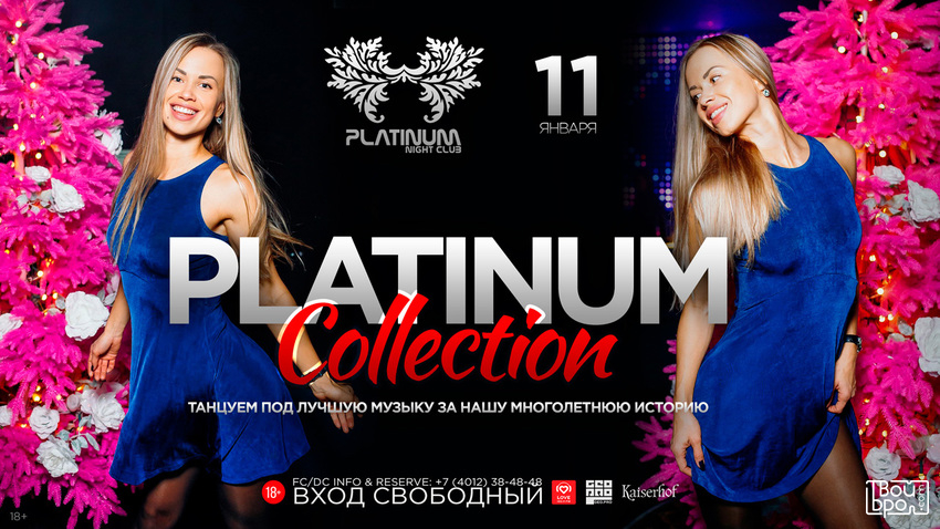 Platinum Collection