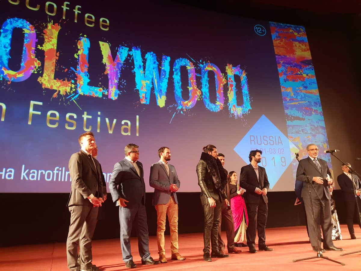 Что ждать от MacCoffee Bollywood Film Festival? Фото №2