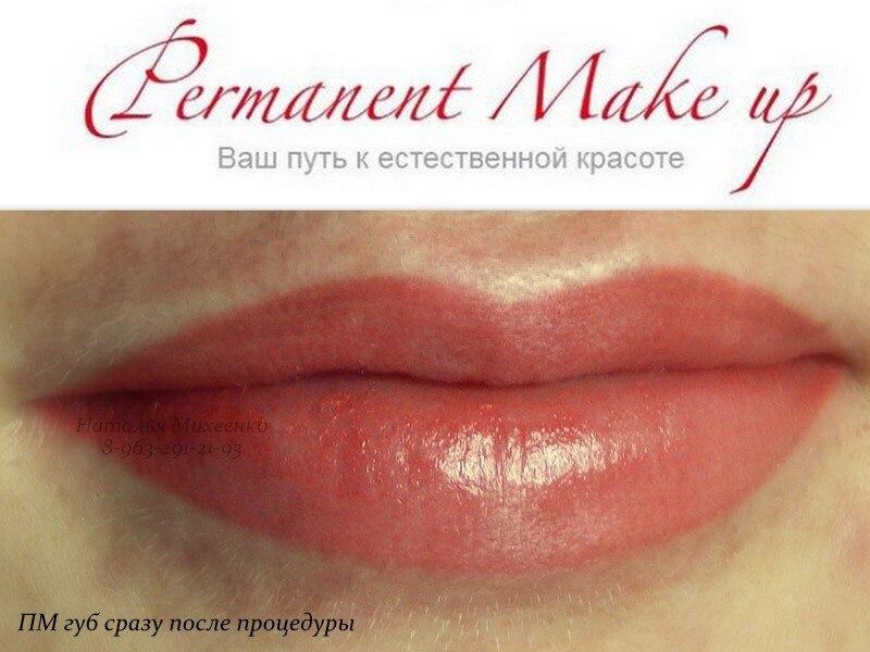Перманентный макияж выполнен Натальей МихеенкоФото: 1