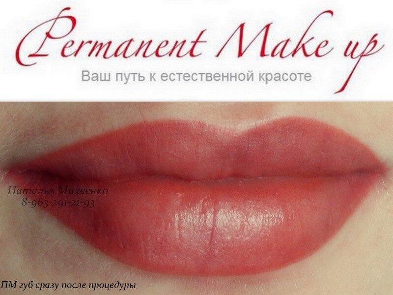 Перманентный макияж выполнен Натальей МихеенкоФото: 2