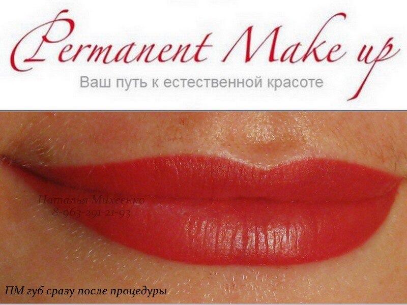 Перманентный макияж выполнен Натальей МихеенкоФото: 3