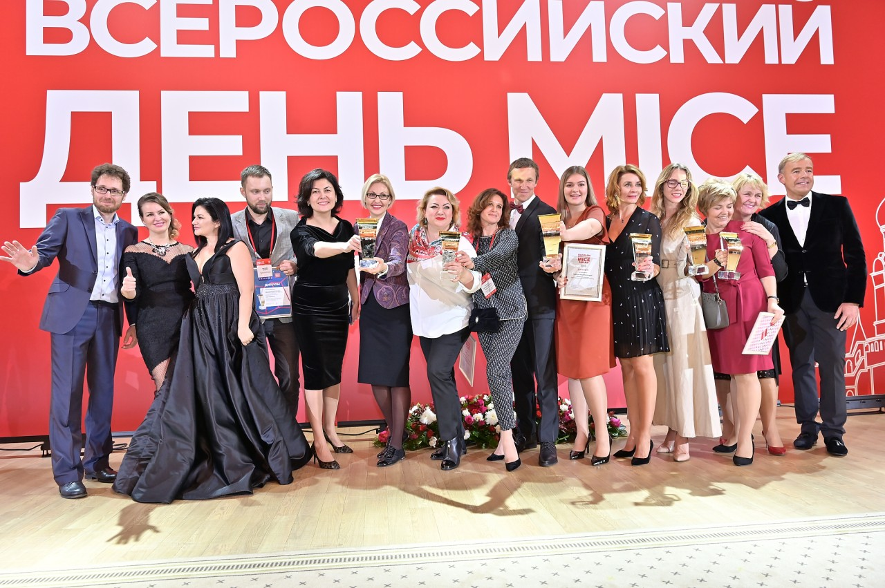 Результаты Russian Business Travel & MICE Award