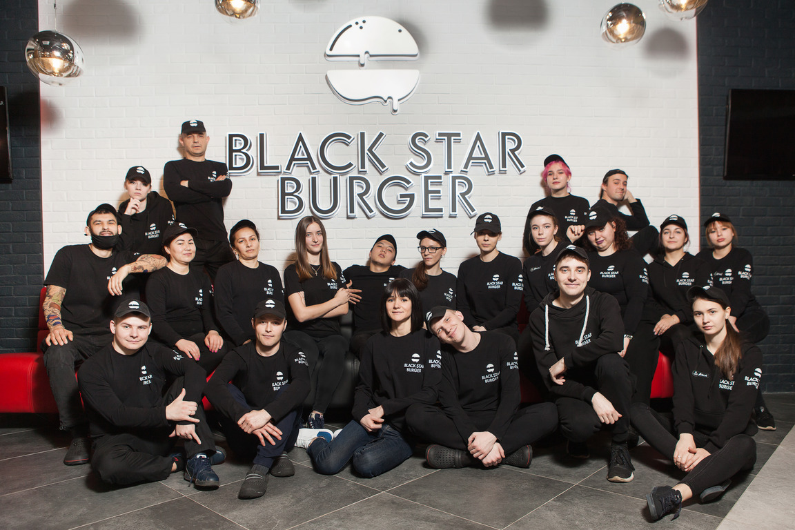 О Black Star Burger